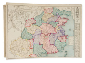 # 14181  ed. [Kawamura Yoichirō] 河村與一郎  [Historical Atlas of China] 支那歴代沿革圖説