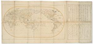 # 14199  [Shibata Shūzō] 新發田収藏, [Takeguchi Teisai] 竹口貞齋  [Newly-edited General Map of the World] 新訂 坤輿略全圖