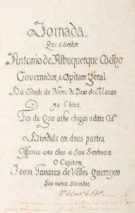 Jornada Que o Senhor Antonio de Albuquerque Coelho ...Tavares de Velles Guerreyro, Joam# 13350