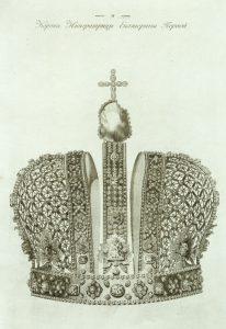 Istoricheskoe opisanie Drevniago Rossiiskago muzeia, pod nazvaniem Masterskoi i Oruzheinoi palaty,MALINOVSKII, Aleksei Fedorovich, 1762-1840; VALUEV, Petr Stepanovich (editor)# 11131