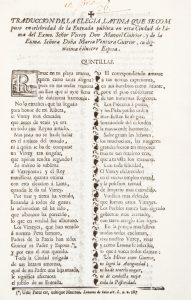 Traduccion De La Elegia, Latina Que Se Compouso En Celedridad De La Entrada Pública En Esta Ciudad# 12529