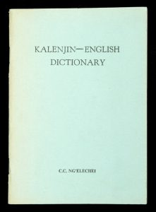 Kalenjin-English dictionary