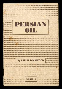 Persian oil
