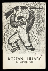 Korean lullaby