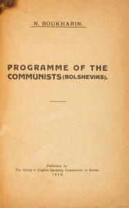 Programme of the Communists (Bolsheviks)BOUKHARIN N. [BUKHARIN, Nikolai Ivanovich, 1888-1938]# 12245