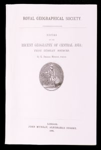 [CENTRAL ASIA] Notes on the recent geography of Central Asia; from Russian sources.