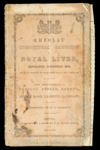 Rheolau Cymdeithas Garuaidd y Royal Liver, sefydlwyd Gorphenaf 1858 ...[ROYAL LIVER FRIENDLY SOCIETY]# 11466