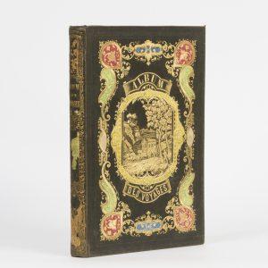 Album des voyages anciens et modernes.JOUHANNEAUD, Paul# 7783