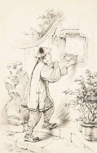 AladdinSTUART-HARDY, Evelyn (artist), 1865-1935; NISTER, Ernest (publisher), 1842-1909# 3286