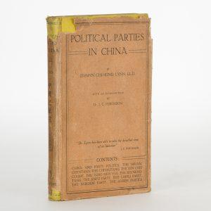 Political parties in ChinaCHI-HUNG LYNN, Jermyn# 14601