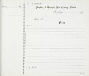 # 15331  Hongkong & Whampoa Dock Company, Limited  Hongkong & Whampoa Dock Company, Limited : an unused requisition book, 1900.