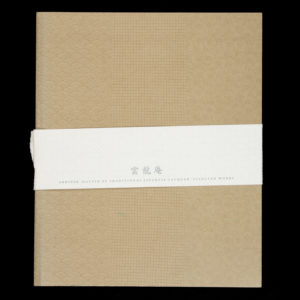 # 15065  KEHOE, Lesley  Unryūan : master of traditional Japanese lacquer : selected works