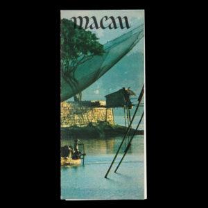 # 15376  Macau : Garden city of the Orient