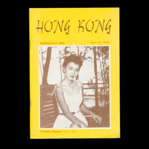 # 15647  Hong Kong