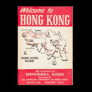 # 15307  Welcome to Hong Kong