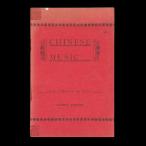 # 15302  RICHARD, Mrs. Timothy  Paper on Chinese music
