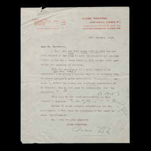 # 15809  Löhr, Marie Kaye Wouldes (1890-1975)  Typed draft letter signed by Australian actor Marie Löhr, promoting a special benefit performance at her Globe Theatre, London, in November 1918