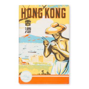 # 15306  Hong Kong. A holiday magazine