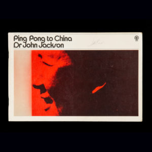 # 15506  JACKSON, John  Ping pong to China