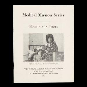 # 15509  Hospitals in Persia