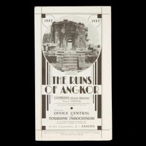 # 15620  The ruins of Angkor, Cambodia (French Indochina)