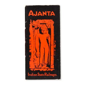 # 15725  INDIAN STATE RAILWAYS DEPARTMENT.  Ajanta