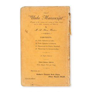 # 15490  HAIDARI, A. Khan  Urdu Manuscript: A guide to the reading and writing of Urdu script used in books, newspapers and letters etc.