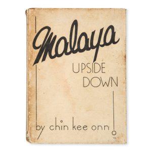 # 15489  ONN, Chin Kee  Malaya upside down